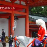 京都時代祭 平安神宮