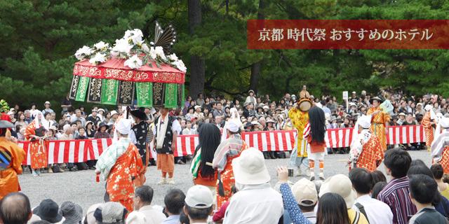 京都時代祭 御苑