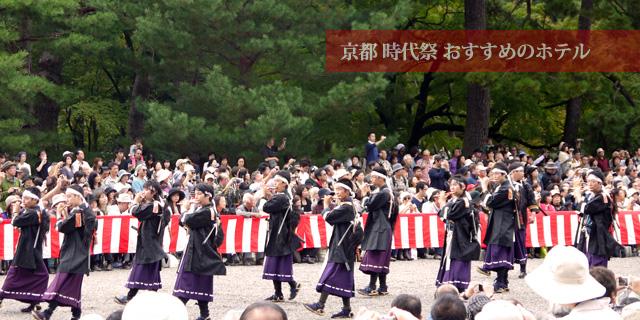 京都時代祭の明治時代
