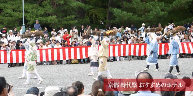 大原女 時代祭