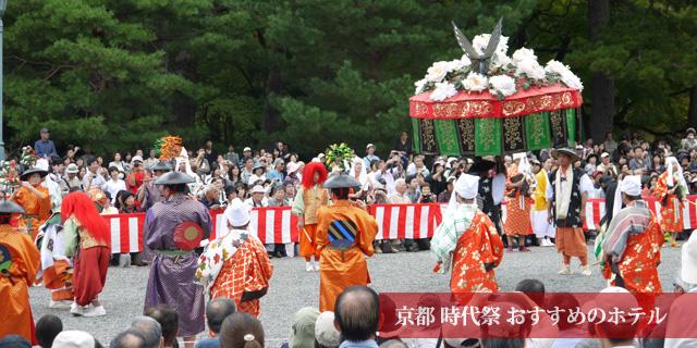 時代祭の風流踊り