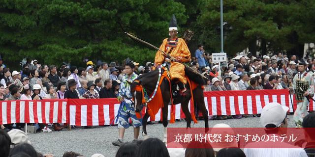 時代祭の足利将軍