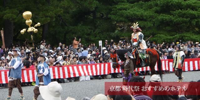 時代祭の羽柴秀吉