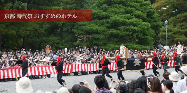 時代祭の徳川城使上洛列