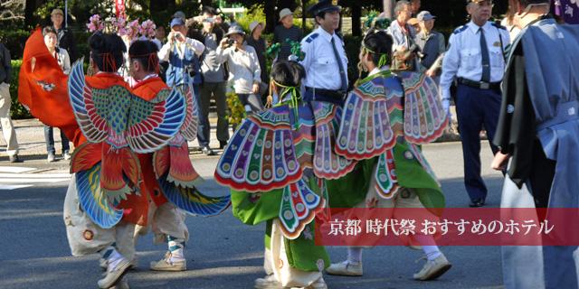 京都 時代祭のバタフライ