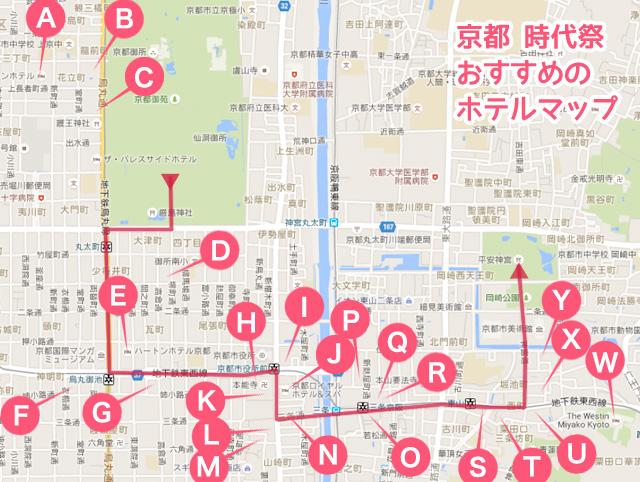 時代祭のコースとホテル地図